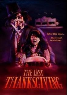 Последний День благодарения (2020)